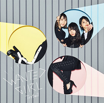 img_trysail_normal