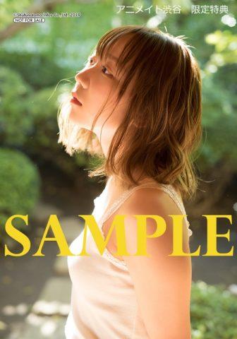 【ミリオンライブ】 箱崎星梨花 124 ->画像>847枚