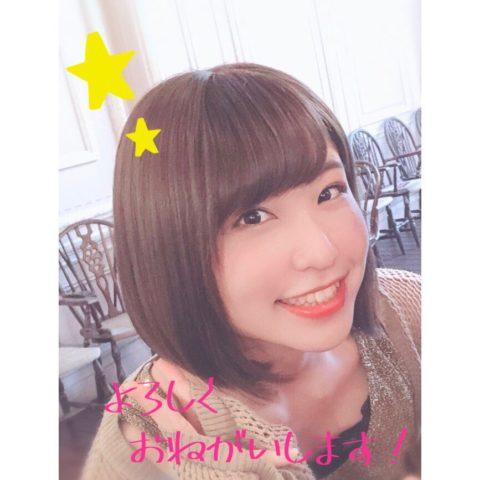 緒方佑奈の画像 p1_8