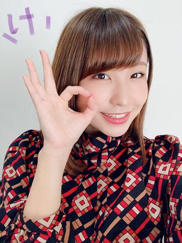 緒方佑奈の画像 p1_4