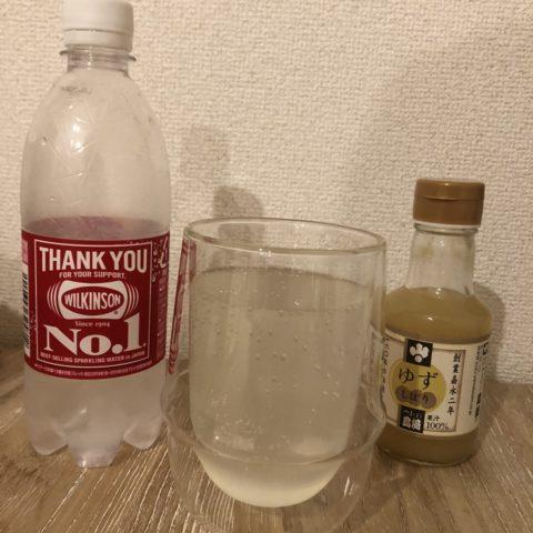 おうち時間内田彩②
