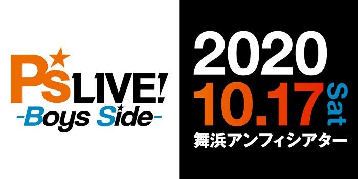 P's LIVE! -Boys Side-