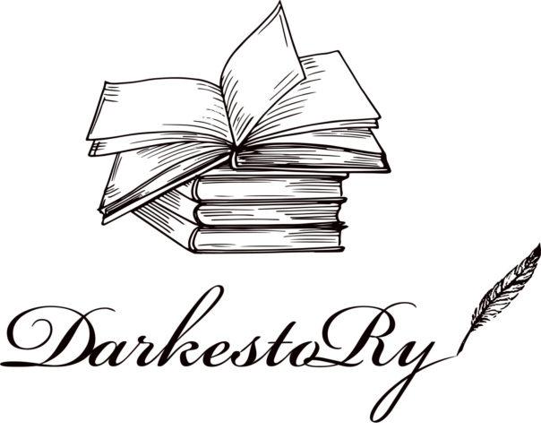 DarkestoRyロゴ