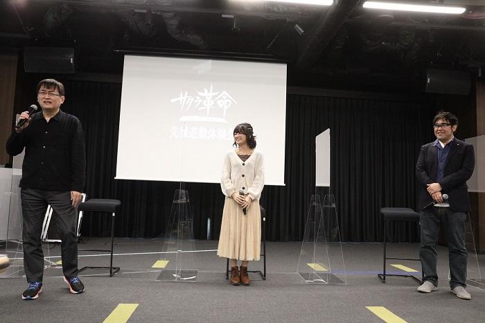 『サクラ革命 ~華咲く乙女たち~』先行プレイ体験会