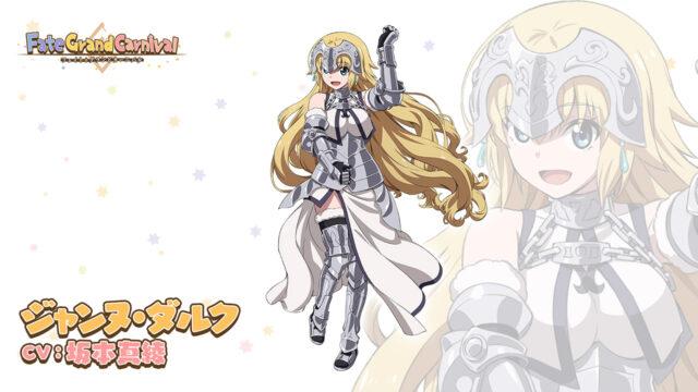 Fate/Grand Carnivalギルガメッシュ2
