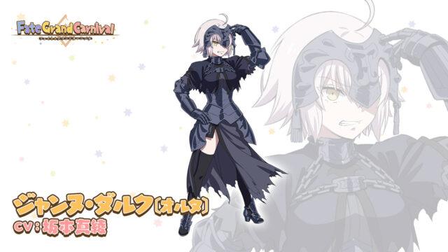 Fate/Grand Carnivalギルガメッシュ