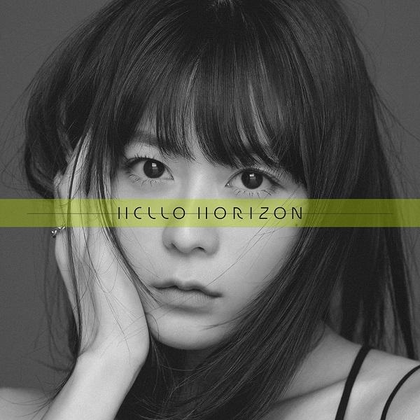 水瀬いのり、Newシングル「HELLO HORIZON」