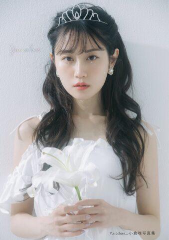 Yui colore… 小倉唯写真集