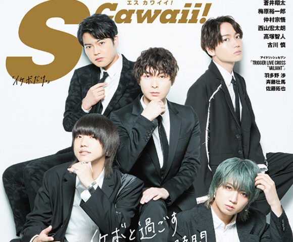 SCawaiiイケボだけ