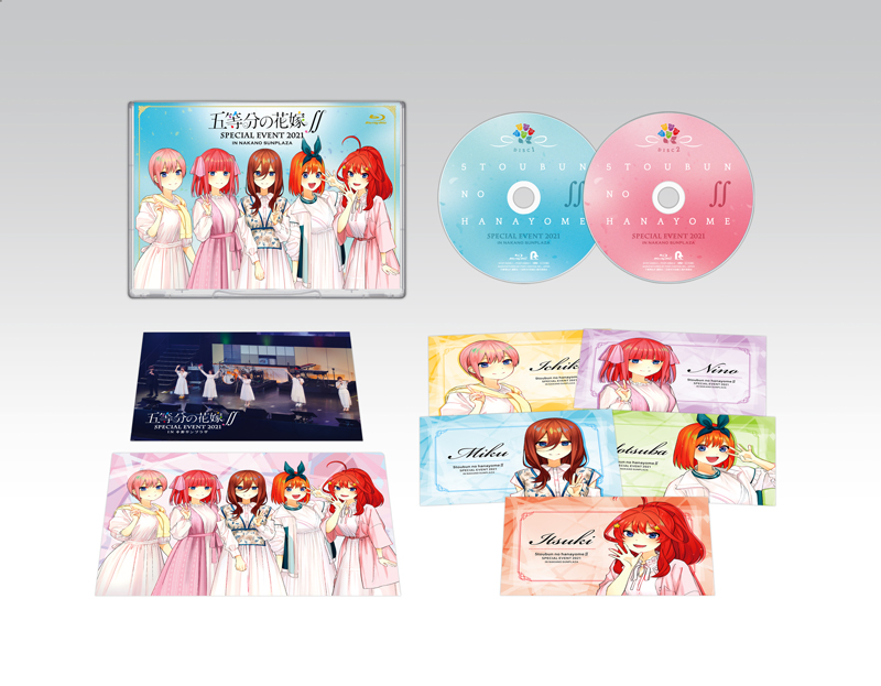 「五等分の花嫁∬ SPECIAL EVENT 2021 in 中野サンプラザ」Blu-ray&DVD