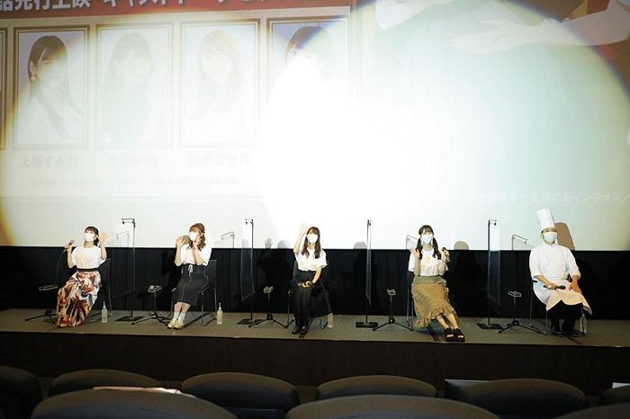 『異世界食堂2』舞台挨拶付先行上映会