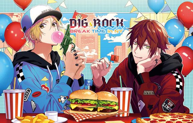 DIG-ROCK